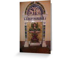Inside St. Steven's Basilica Greeting Card