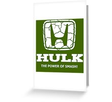 Hulk Honda Greeting Card