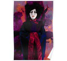 Geisha Series Number 2 Poster