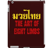 Muay Thai 1 iPad Case/Skin