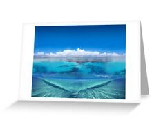 Post Card from Australia Greeting Card