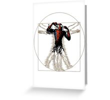 Vitruvian Spiderman Greeting Card