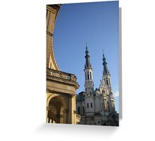 Church of the Holiest Saviour in Warsaw, Poland Greeting Card