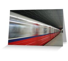 Metro station in Warsaw, Poland Greeting Card