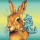 Year of the Rabbitt by Sheryl Unwin