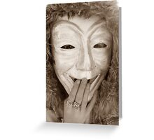 Freaky Face Greeting Card