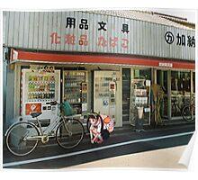 Monogatari – Mayoi Conbini Poster