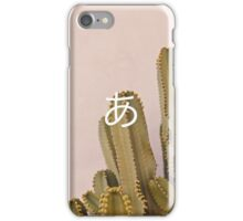 Indie Cactus Design iPhone Case/Skin