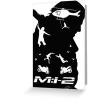 Mission: Impossible 2 Greeting Card