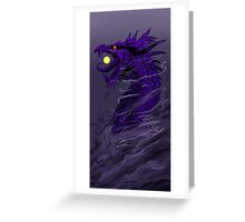 HEAVY METAL SCREAMING Greeting Card