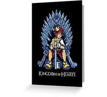 Kingdom of Hearts Greeting Card