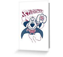 STUPIDMAN Greeting Card