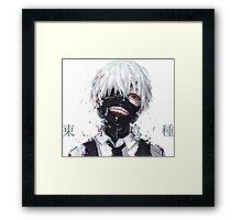 Ken Kaneki - Tokyo Ghoul Framed Print
