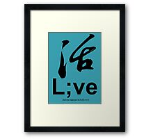 SemiColon Project:  Calligraphy by the Poet Su Shi, 1100 A.D. Framed Print