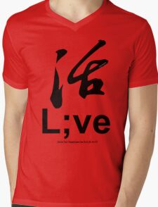 SemiColon Project:  Calligraphy by the Poet Su Shi, 1100 A.D. Mens V-Neck T-Shirt