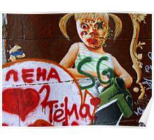 Вisfigured art in Zaporizhzhya. Poster