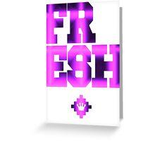 Electrix Rubix | Too Fresh Shirts [Fractal Art] Greeting Card