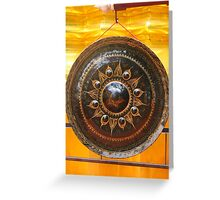 Gong Greeting Card