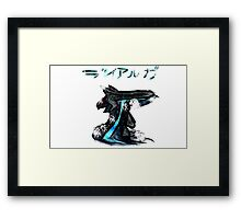 Japanese Pokemon Dialga Artwork Framed Print