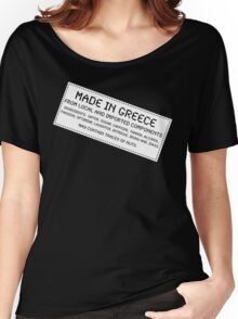 Traces of Nuts - Greece Women's Relaxed Fit T-Shirt