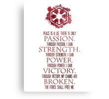 The Sith Code Metal Print