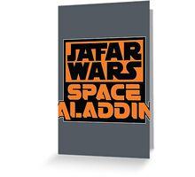 Jafar Wars: Space Aladdin Greeting Card