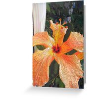 The church on a petal - natural world - floral abstract Greeting Card