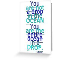 the entire ocean ~ ~ ~ Greeting Card