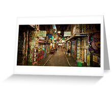 Centre Place After Dark Greeting Card