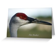 Dirt Beaker Greeting Card