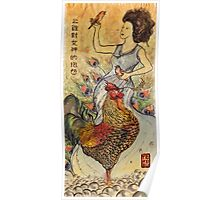 The Rooster Complains to the Goddess Juno Poster