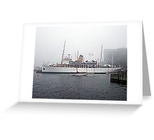 C.S.S.Acadia Greeting Card