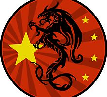 Syphon Filter Inspired Art - Chinese Secret Service Emblem by Fireseed-Josh