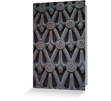 Bronze Screen Greeting Card