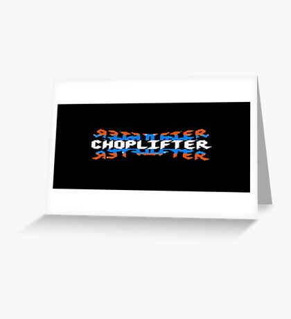 Choplifter - 80's video games Greeting Card