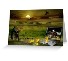 The little dragon Greeting Card
