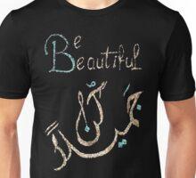 be beautiful - kon jamilan - كن جميــــلا  Unisex T-Shirt