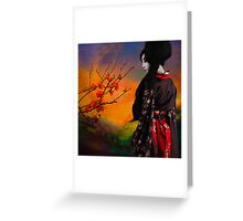 Geisha with Quince Greeting Card