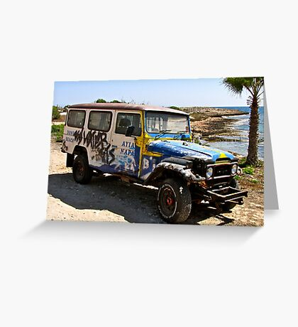 Pimp my Off-roader Greeting Card