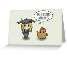 """The Chicken Approves"" HTTYD Race to the Edge Greeting Card"