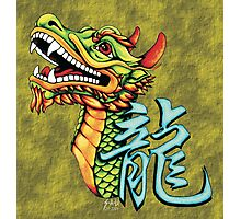Year of the Dragon Photographic Print