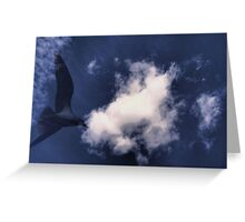 Closer to Heaven!! Greeting Card