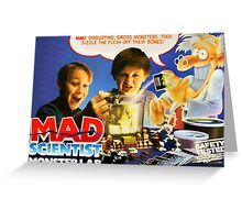 MAD SCIENTIST - MONSTER LAB  Greeting Card