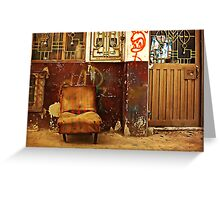I Was  a Comfy Easy-chair... Greeting Card