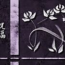 Shukufuku (Blessing) : Japanese Art by soniei