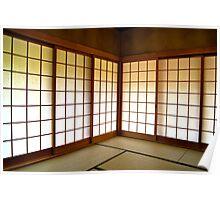 simplicity ~  Cowra Japanese Gardens Poster