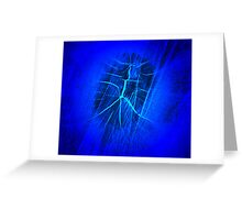 """#6--""""All Power comes from Within"""" Greeting Card"""
