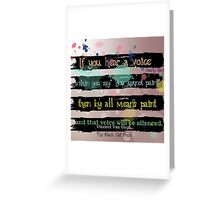 Voice Greeting Card