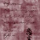 Koibumi (Love Letter) : Japanese Art by soniei
