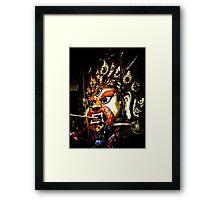 Mask of Reality Framed Print